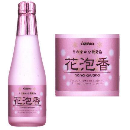 ozeki-hana-awaka-sparkling-sake__04121.1369489894.1280.1280